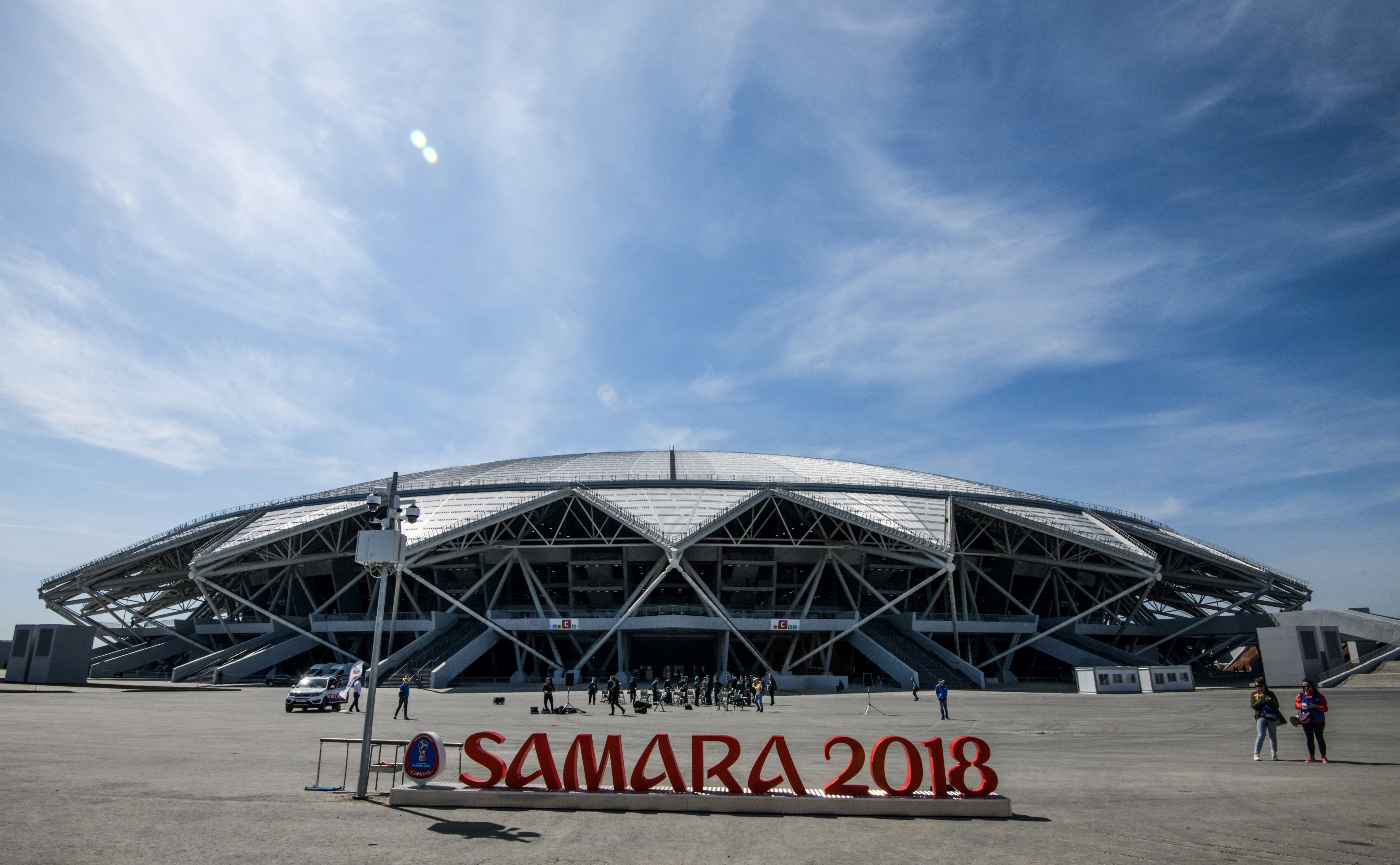 Самара Арена