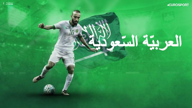 World Cup Group A team profile: Saudi Arabia