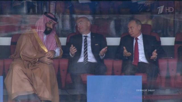 Потешное фото Путина, который как бы попросил прощения у принца Саудовской Аравии за крупный счет