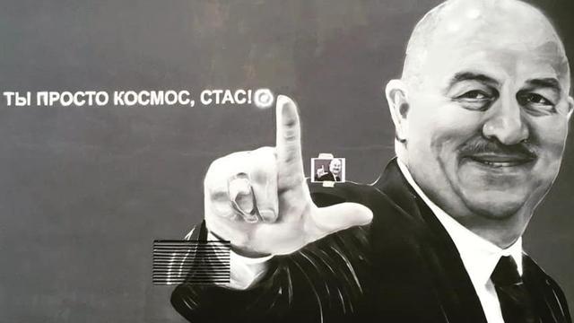 «Ты просто космос, Стас». В Петербурге появилось чумовое граффити в честь Черчесова
