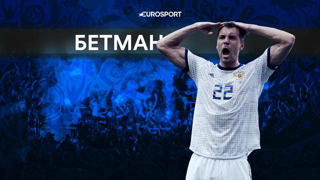 Хорваты вынесут Россию, Бельгия расстроит Бразилию и еще 2 рациональные ставки на четвертьфиналы ЧМ