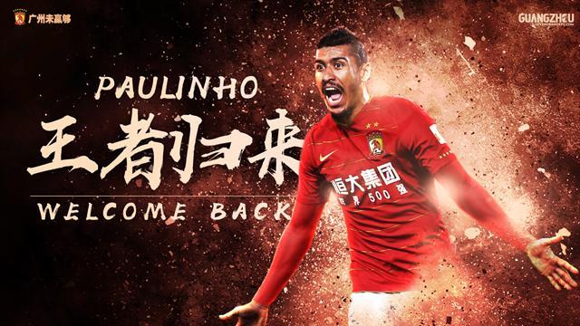 Paulinho eski takımına döndü
