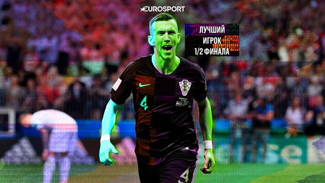 «Его нужно проверить на все виды допинга». Перишич угомонил Англию и вывел Хорватию в финал ЧМ-2018