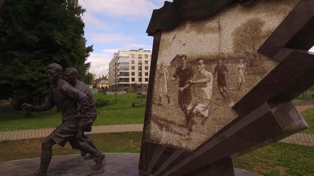 Coupe du Monde 2018 - L'histoire du football et de la ésistance à Leningrad