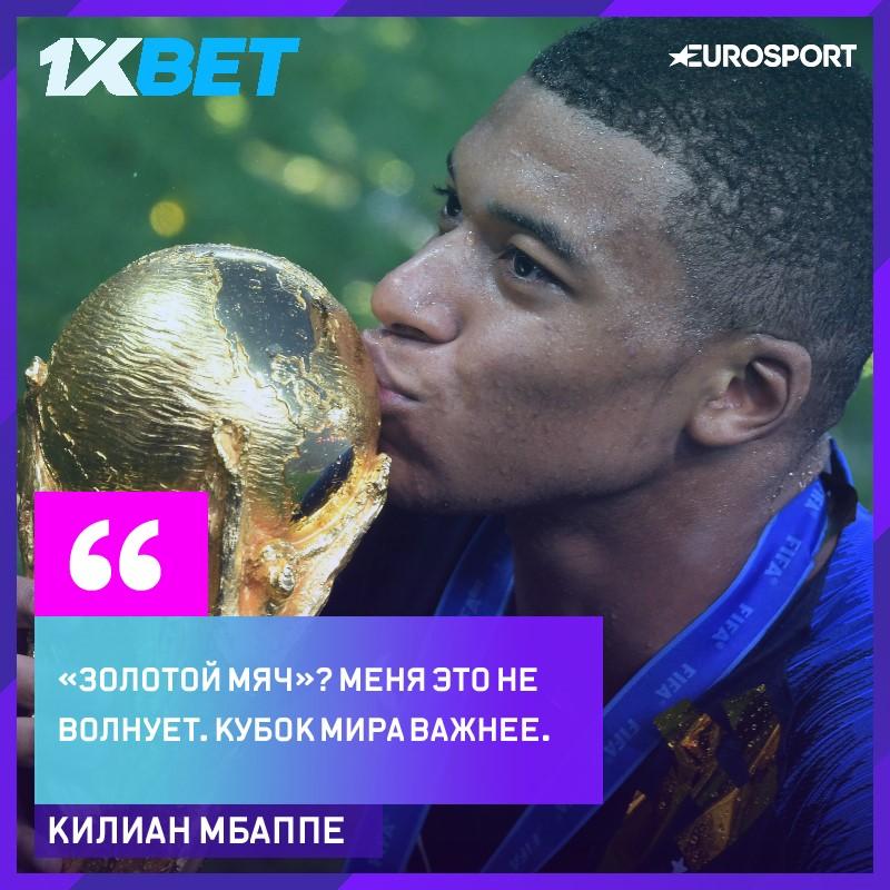 https://i.eurosport.com/2018/07/15/2373665.jpg