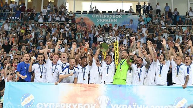 «Динамо» обыграло «Шахтёр» и в седьмой раз стало победителем Суперкубка Украины
