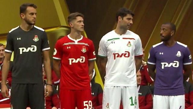 Московский «Локомотив» получил золотые награды запобеду в прошлом чемпионате