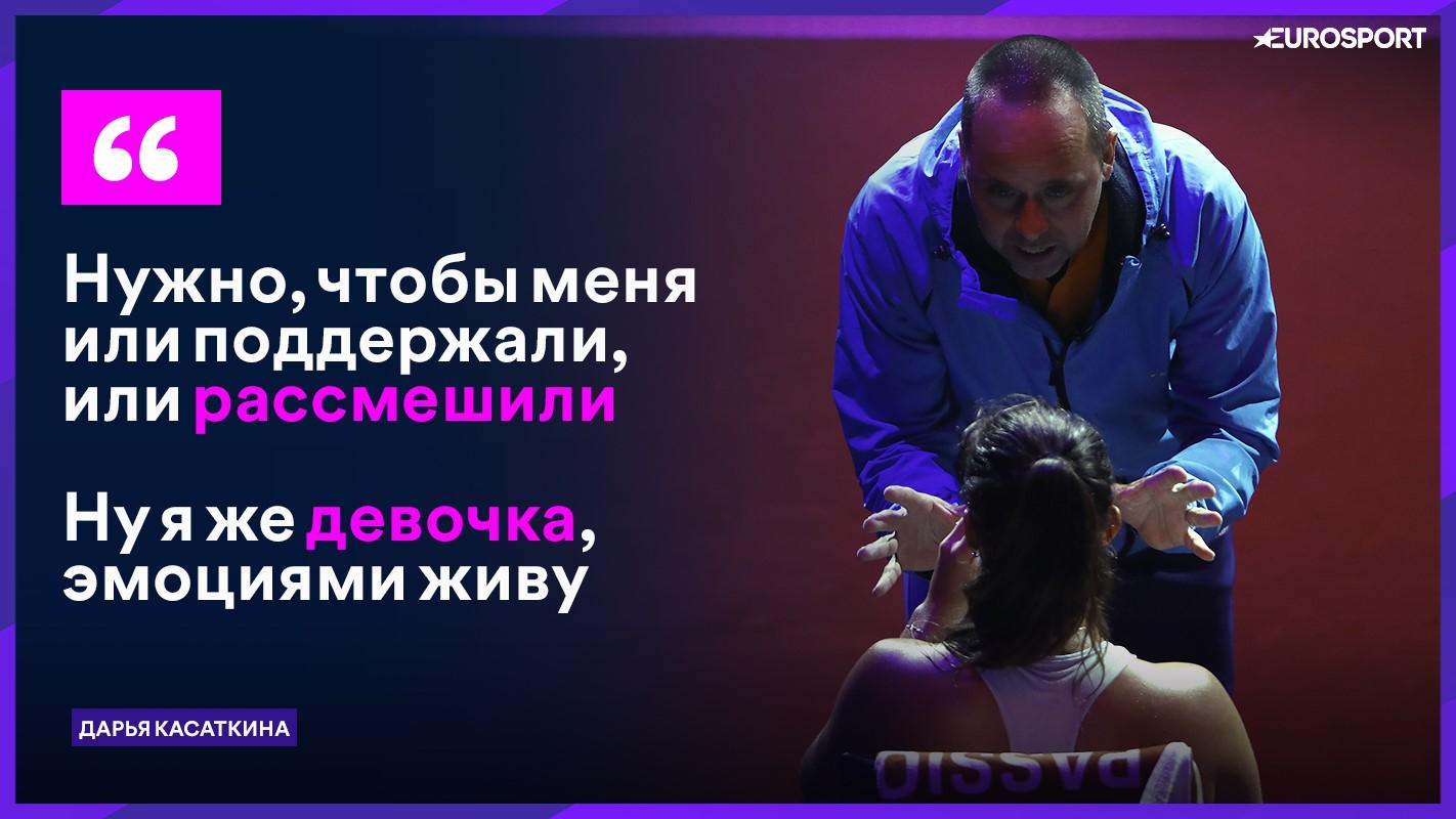 касаткина_цитата1