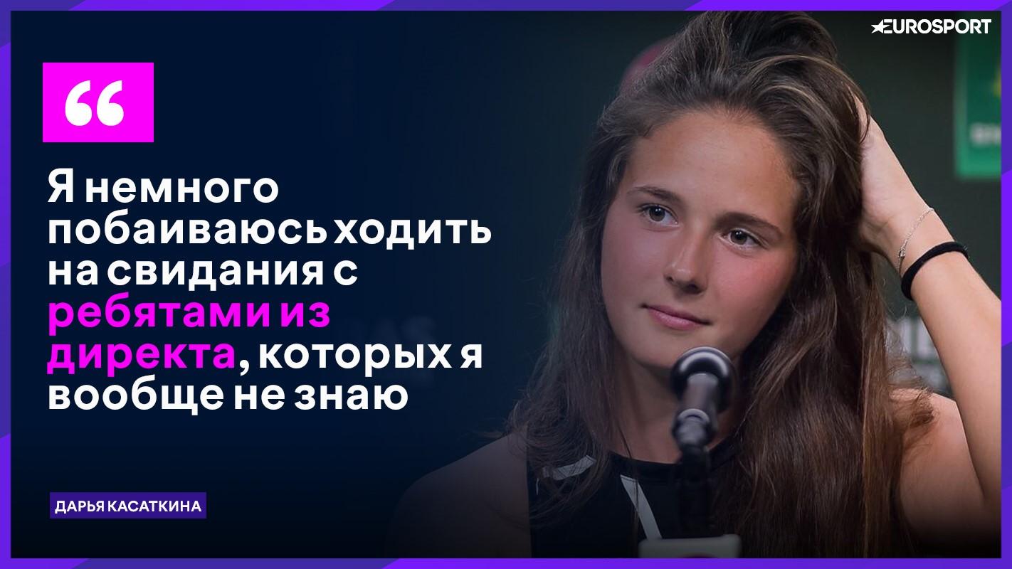 касаткина_цитата