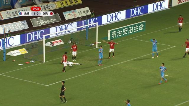 Japon - Servi sur un plateau par Fernando Torres, il manque le cadre !
