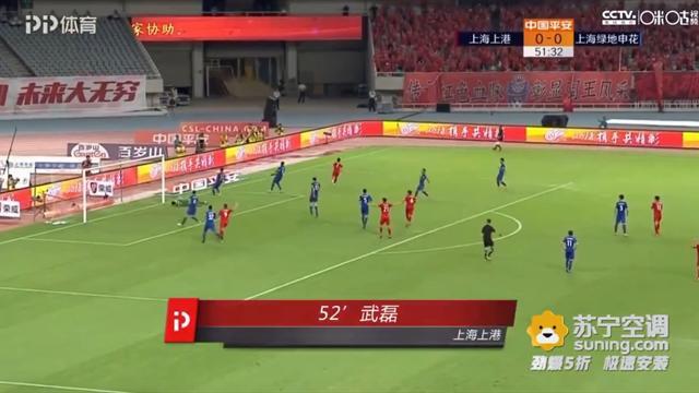 Гол из чемпионата Китая, где в кадре мелькает Халк в фирменной стойке. Но феерит вовсе не он