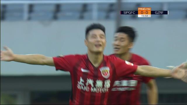 Chine - Le Shanghai SIPG conserve sa place sur le podium