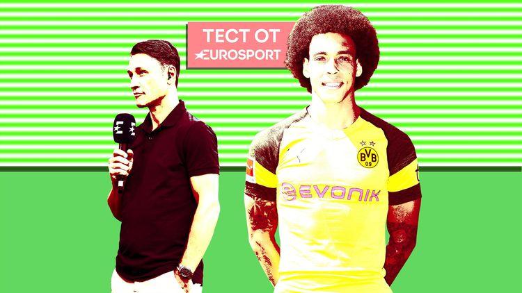 Немецкие трансферы футбола