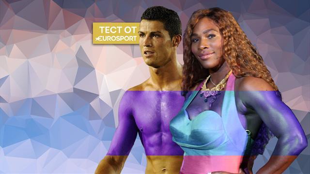 Угадай по груди: спортсмен или спортсменка