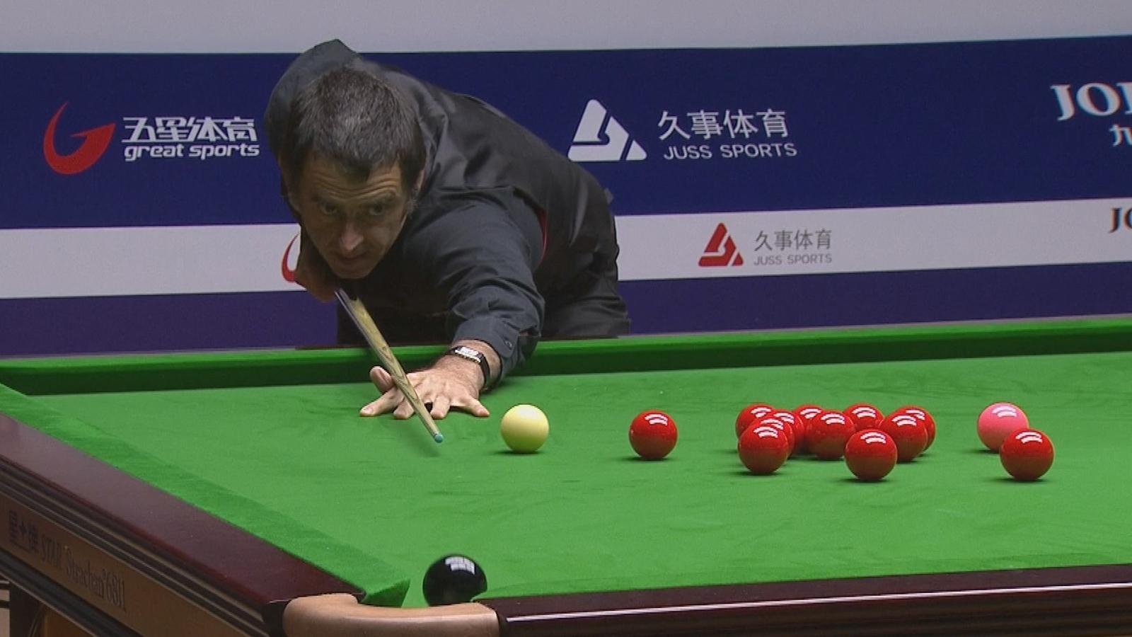 shanghai masters snooker 2019