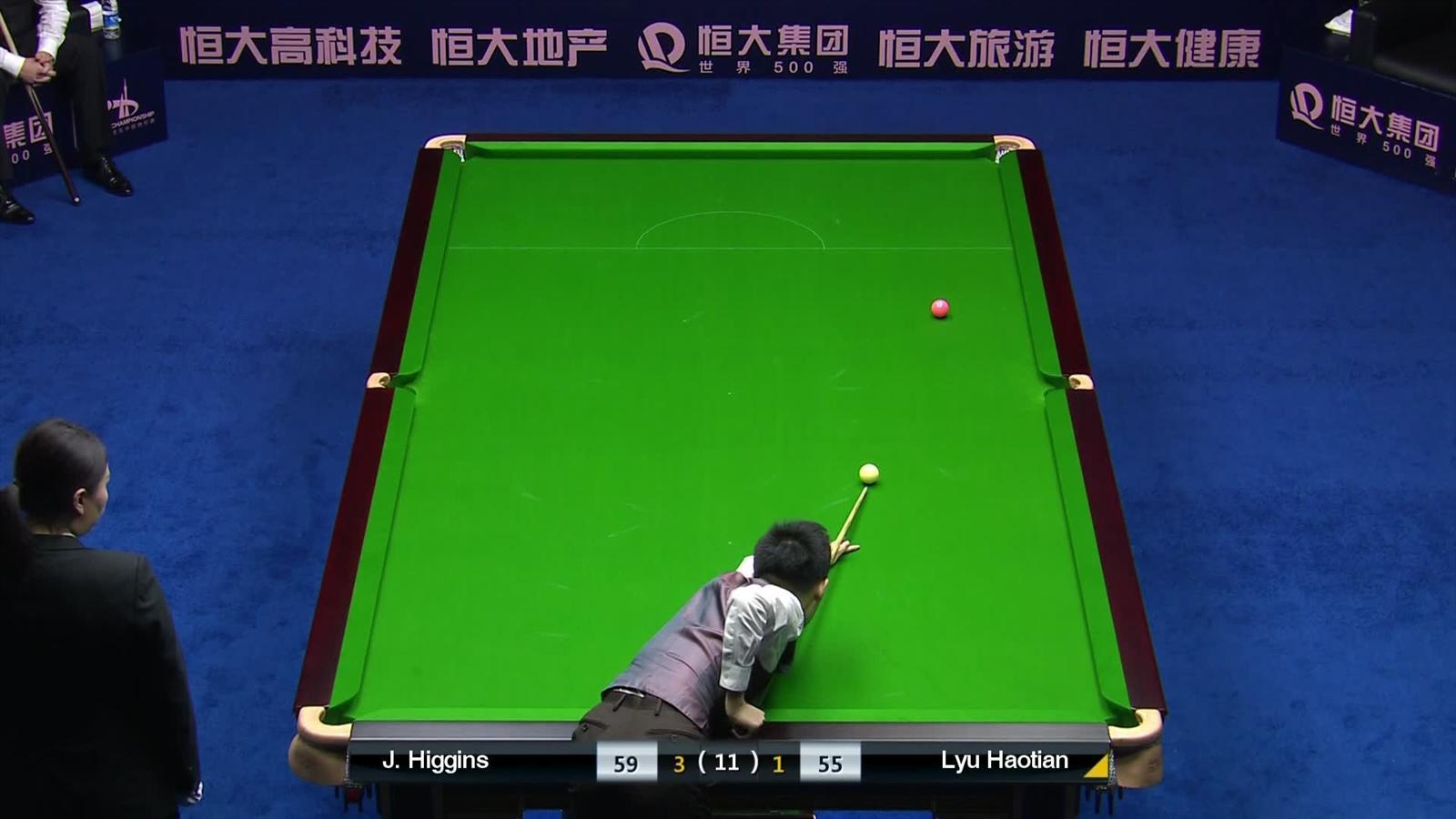 Lyu Haotian misses long pink to lose key game