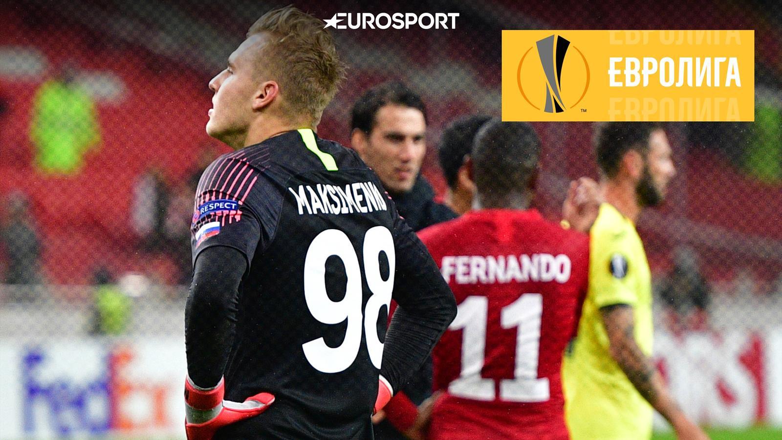 Ставки на футбол на Лацио — Аполлон. Ставки на Лигу Европы 20 Сентября 2018