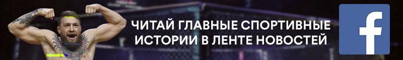 Eurosport в фейсбуке