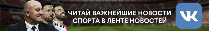 «Будем смотреть, насколько все серьезно». Дзюба травмировался в товарняке с «Динамо»