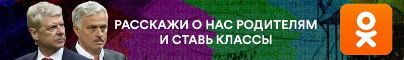 Eurosport в Одноклассниках