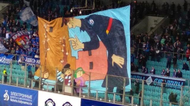 Фанаты «Динамо» посвятили баннер Кокорину