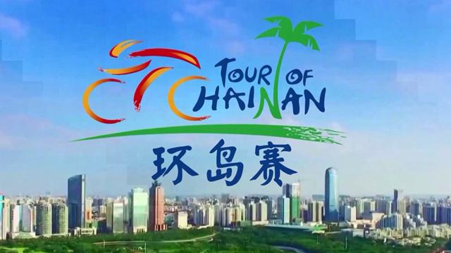 Paysages de carte postale et maillot jaune : à la conquête du Tour du Hainan