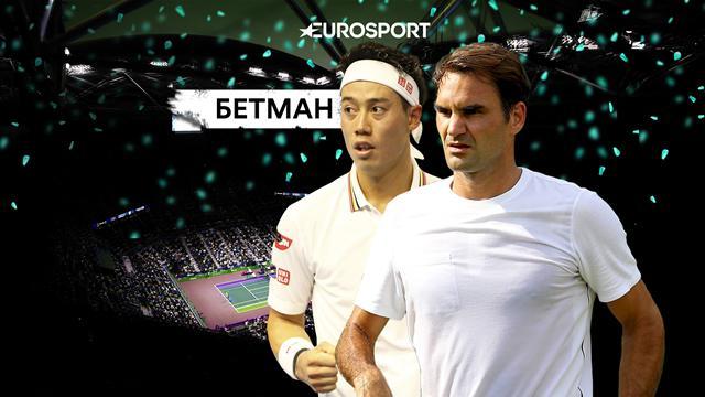 Федерер не пробьется в финал, Нисикори выйдет из группы. Главные расклады на Итоговый турнир ATP