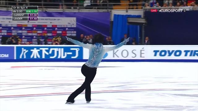 Yuzuru Hanyu lo vuelve a hacer: Supera su propio récord del mundo