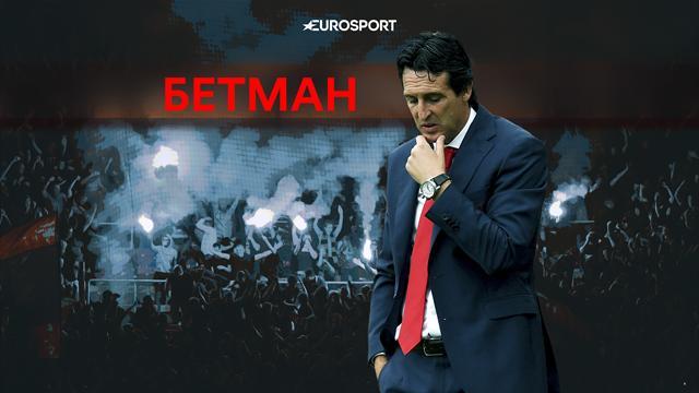 «Арсенал» и «Тоттенхэм» раздадут снотворного, а «Зенит» не победит. Главные прогнозы на выходные