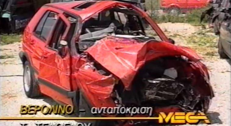 La golf après l'accident. Drazen Petrovic, qui n'était pas attaché, a été ejecté par la pare-brise.