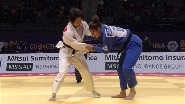 Yoshida claims -57kg crown
