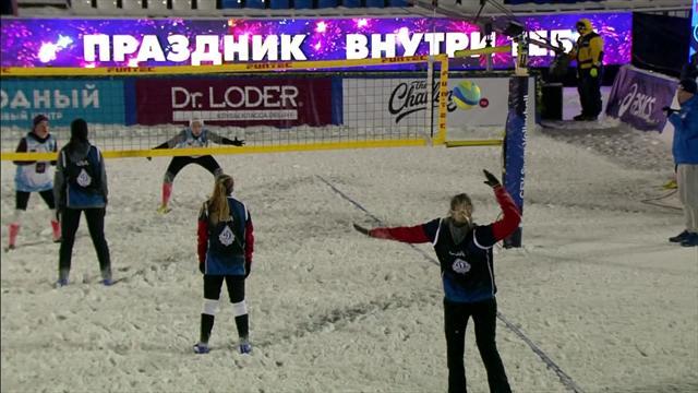 Snow volley: Stati Uniti-Russia 2-1, gli highlights della finale femminile a Mosca