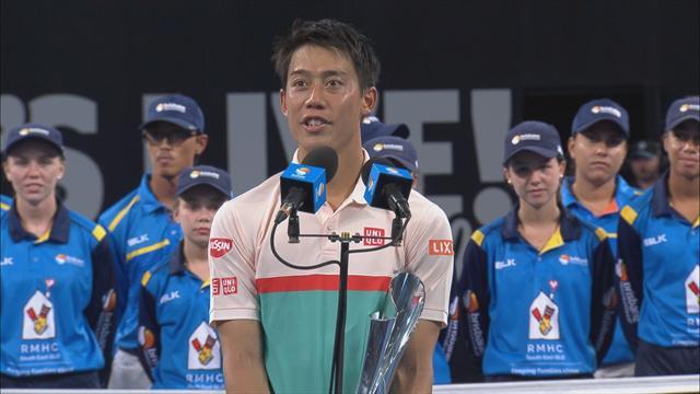 'Really happy' Nishikori receives ATP Brisbane trophy