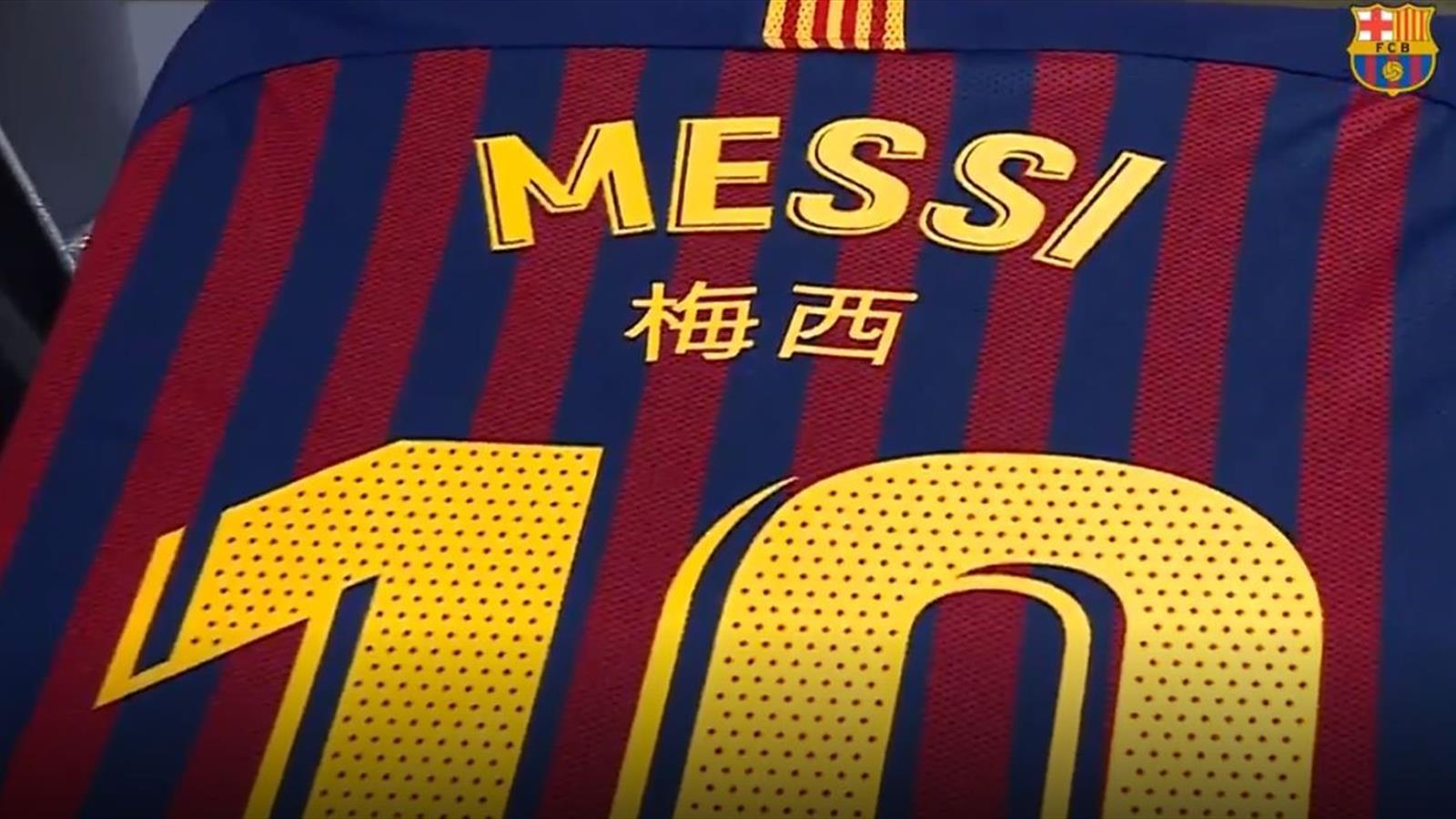 VIDEO - Los jugadores del Barça lucirán su nombre en chino en el Clásico -  Copa del Rey - Video Eurosport Espana e58ea7ef5e8