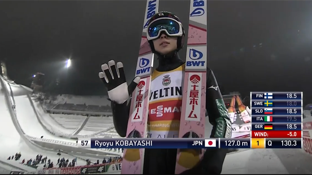 Hannawald gefällt's: Kobayashi gewinnt Qualifikation mit 127 Metern