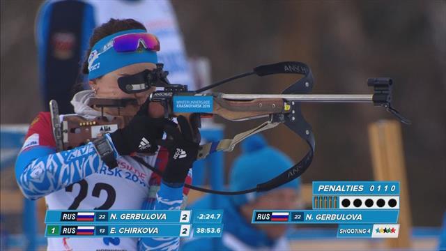 Gerbulova wins by a minute from Moshkova as Russia dominate