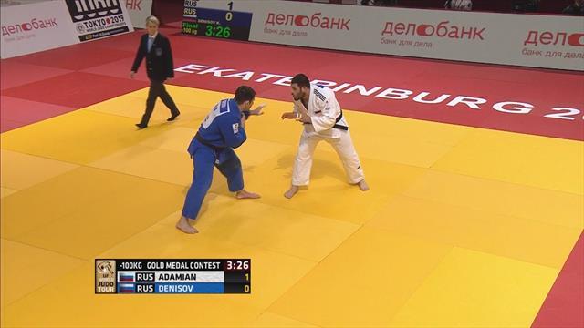 Men's -100kg title goes to Adamian in Ekaterinburg