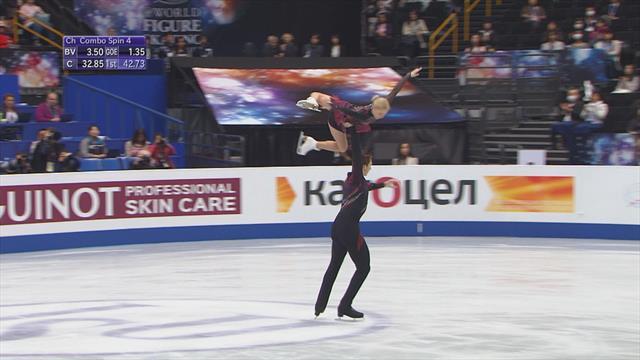 Тарасова и Морозов выиграли короткую программу с мировым рекордом – их прокат прекрасен