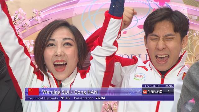 WK Saitama | Duo Wenjing Sui/Cong Han veroveren goud bij paren