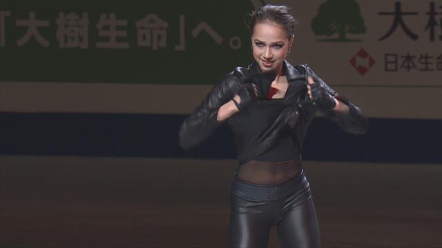 Disaster strikes for Zagitova as jacket zip jams during routine