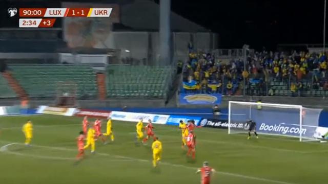 Нелепый автогол на 93-й минуте подарил Украине победу над Люксембургом