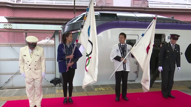Olympic flags arrive in Tokyo to mark 500 days until Games