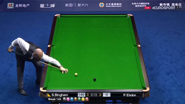 WATCH - Bingham knocks in fabulous 147 in China