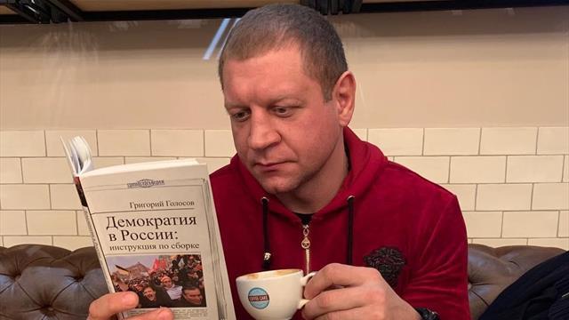 Александр Емельяненко обратился ккритикам: «Пишут либо поросята, либо чертяги»