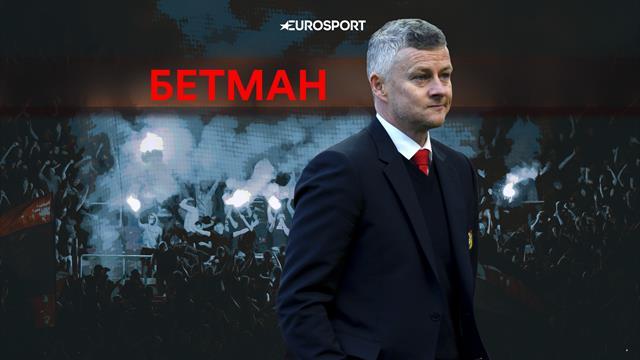 Гвардиола вынесет Сульшера, «Спартак» забьет «Арсеналу». Главные прогнозы на мидуик