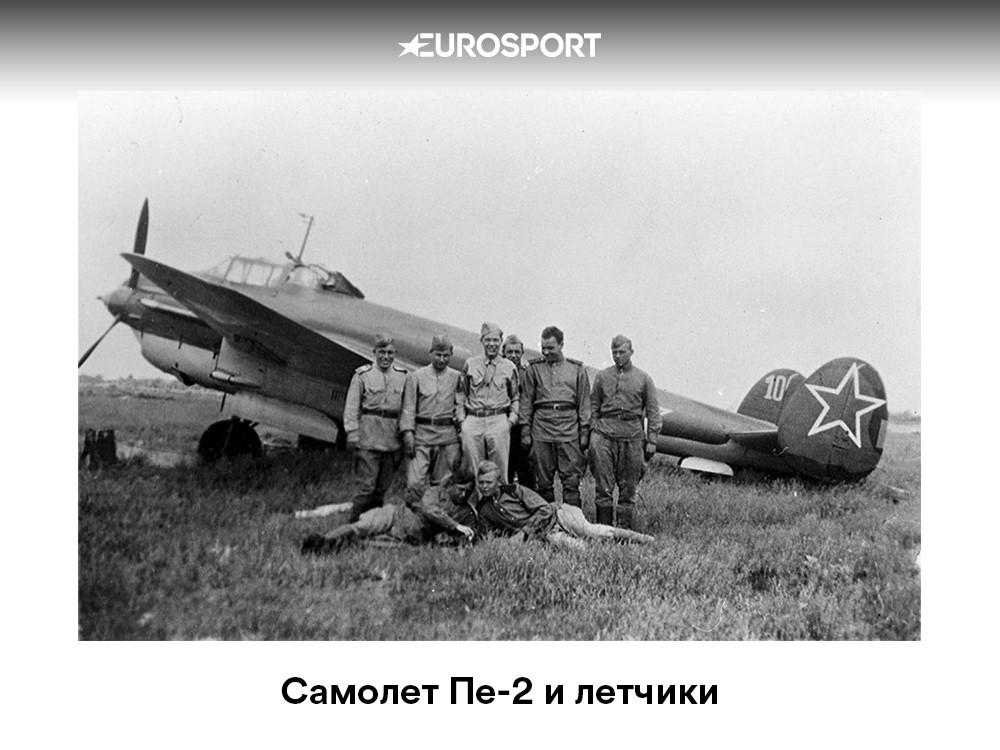 Самолет Пе-2