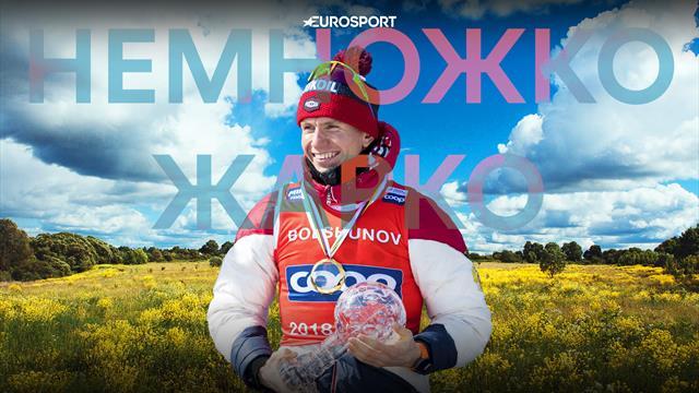 Большунов, Устюгов и Клебо получат больше шансов на победу. Все из-за нового календаря у лыжников