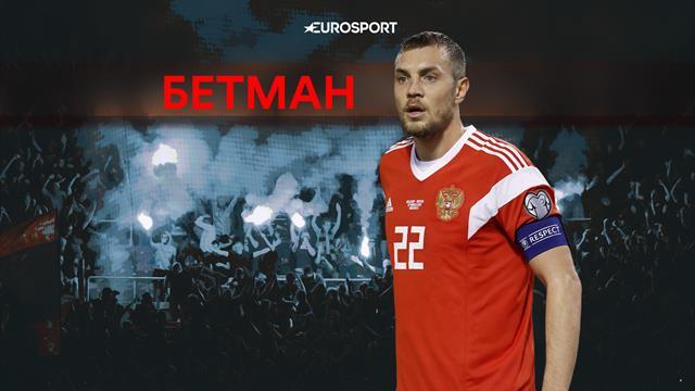 Россия забьет больше 6 мячей, Бельгия быстро расстроит Казахстан. Прогнозы на квалификацию Евро-2020