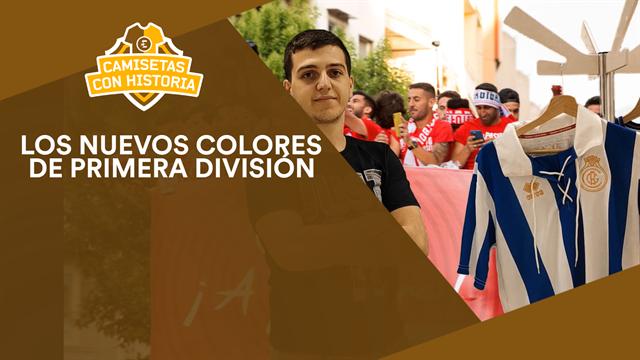 Camisetas con historia: Los nuevos colores de primera división, Granada CF