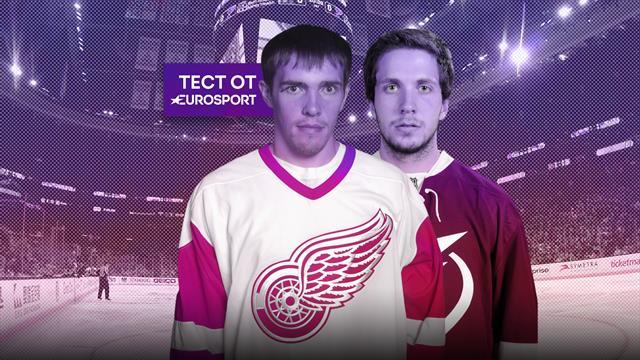 Дацюк и Кучеров не были первыми пиками, но порвали НХЛ. Под каким номером драфтовали русских звезд?